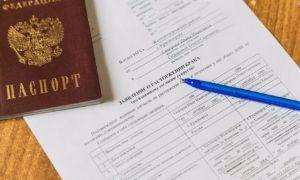 Документы для заявления на расторжение брака