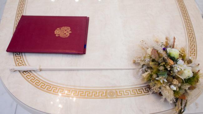 Порядок регистрации брака в ЗАГСе